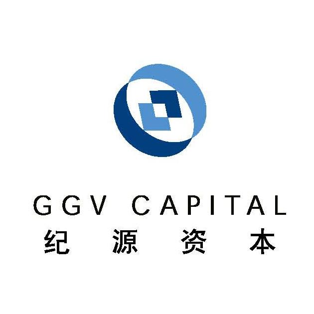 GGV纪源资本